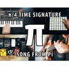 A song from PI - π/4 time | Melody of Pi