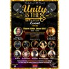 Unity Is The Key To Success Event / The Voice UK Audition Special