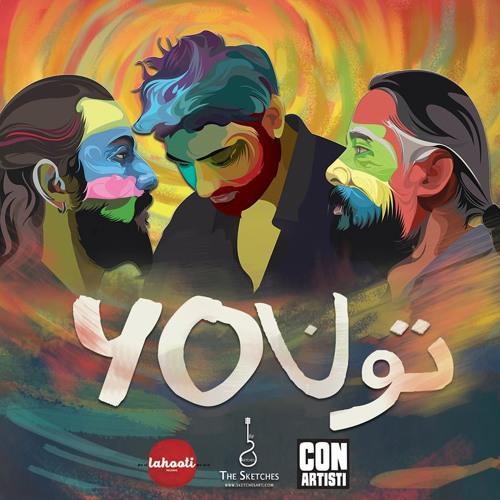 No Need Dj Punjab: Ishq Da Kalma - The Sketches - You By THE SKETCHES!