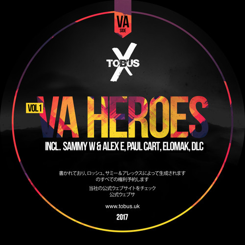 Sammy W & Alex E - Shaked (Original Mix) | Tobus X