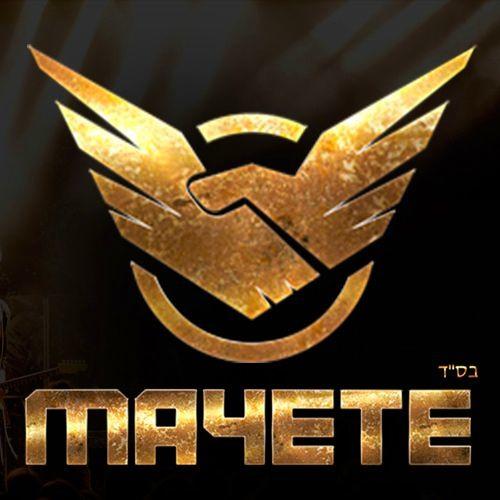 MACHETE - Новый Герой