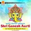 Shortest Jai Ganesh Deva By Ankit