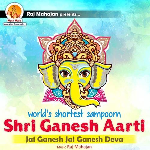 Shortest Sampoorn Shri Ganesh Aarti