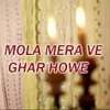 Mola Mera Vi Ghar Hove - Kalaam