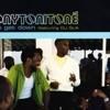 Tony Toni Tone - Let's Get Down (KSmith Mashup)