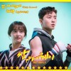 Her Check (허첵) - SuperKidd (슈퍼키드) - Fight For My Way OST Part 3