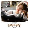 범키 (BUMKEY) - 숨쉬는 모든 날 [Suspicious Partner - 수상한 파트너 OST Part.6]