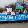 Украли Крым и объявили украинцев врагами mp3