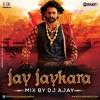 Mix By Dj Ajay