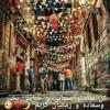Download رمضان جنه Mp3