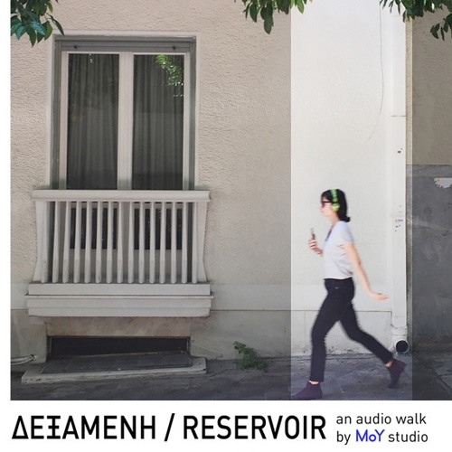RESERVOIR Audio Walk