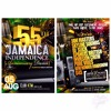 Download [90's Dancehall Mix by @DJSYFER ] 5.8.17 - 55th Jamaica Independence Anniversary Dance @ Club KTM Mp3