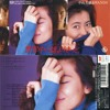 中山美穗 & WANDS - 世界中の誰よりきっと (1992)