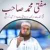 Sahar wa Iftaar aur TV Channels Bayan Mufti Muhammad Saheb
