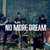 BTS (Bangtan Boys)   No More Dream