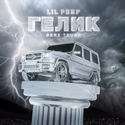 Download benz truck (prod. smokeasac)