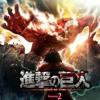 Shinzou wo Sasageyo! (Linked Horizon) — Attack on Titan S2 OP — Piano Cover