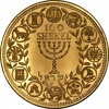A Shekel For The Good Goy