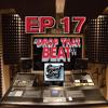 Concert Crew Podcast - Episode 17: Drop That Beat