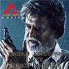 KABALI RINGTONE with punch dialogue in background