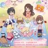 Cream Angel - Kira!Mankai Smile(cover)双葉杏部分の担当