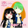 【mikako* X TKYK】 Cinta / 恋 【歌ってみた】