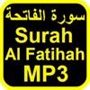 Quran Chapter 001 Sura Al Fatiha Urdu only
