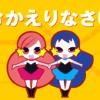 Anime OST Quiz