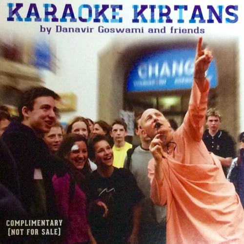 Karaoke Kirtans