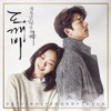 Download I MISS YOU (english version) Mp3