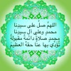 Surah Waqiah with Urdu Translation.mp3