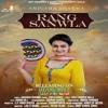 Rang Sanwla anjusha sharma