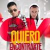 Ozuna Ft. Iván Rey - Quiero Encontrarte (Private Remix) - [MASTER]