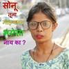Dj Prith & Dj Manav
