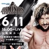 Wrestling Observer Radio June 12 2017 - NJPW Dominion 2017