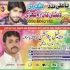 Mundhri_Jano_ Singer Zeeshan Khan Rokhri.mp3
