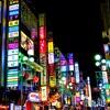 @817Smoke - TOKYO