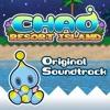 Night Theme - Chao Resort Island
