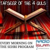 Surah Falak - Tafseer, Part 3
