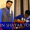 Main Shayar To Nahi | Bobby | Unplugged Viral Reprised By A Jay