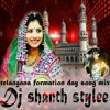 Telangana formation day song mix by Dj shanth stylee