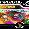 DESCO / UNKNOWN 09 - REVIVAL 3er Aniversario [1998]