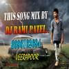DJ Seeti Maar DJ Dhuvvada Jagannadham Song Mix By DJ RAMI PATEL From Veerapoor 8096162694.mp3
