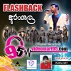 55 - END NONSTOP - videomart95.com - FLASHBACK