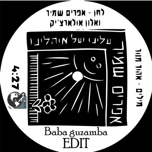 Aleynu - Baba guzamba Edit - FREE DL
