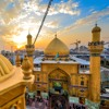 Download زيارات المعصومين - زيارة أمير المؤمنين (أمين الله) ع Mp3
