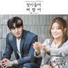 기현 (KIHYUN (MONSTA X)) - 정이 들어버렸어 [Suspicious Partner - 수상한 파트너 OST Part.7]