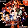 Jazzy NYC 99 (Street Fighter III Third Strike)