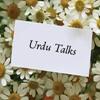 Urdu Talk: Advices and Dua at Khatam of Quran