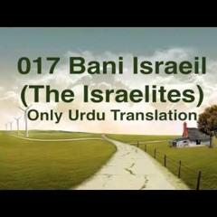 Quran Chapter 017 Surah Al Israa in Urdu only